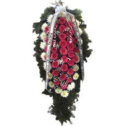 Sincere condoleante - coroana gerbera roz