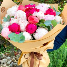 Bouquet Peonie Miste