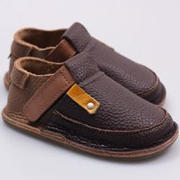 OUTLET - Pantofi Barefoot copii - Classic Coffee